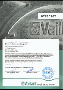 certificateVaillant
